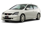Honda Civic 7 2000 - 2005 купе